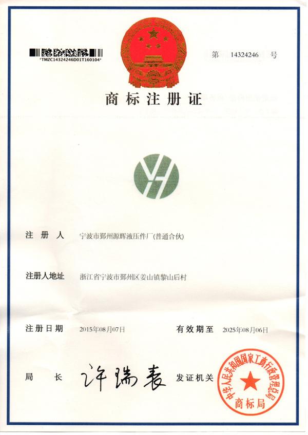 certifikatë